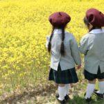 わが子に合う幼稚園を選べていますか?