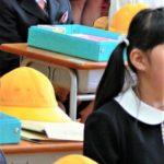 小学生の勉強時間について