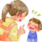 神戸大学付属小学校・受験対策(口頭試問と面接について)